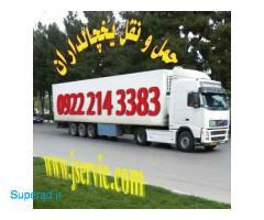 خرید و فروش یخچال سیار در تبریز
