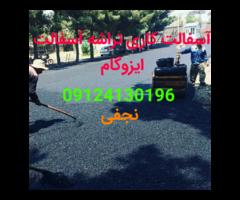 آسفالت کاری و تراشه آسفالت در تهران کرج و البرز
