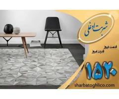 شستشوی تابلو فرش توسط  نیروهای متخصص