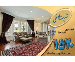 قالیشویی در فرحزادی با رزرو آنلاین