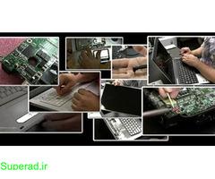 خدمات تخصصی تعمیر انواع  لپ تاپ