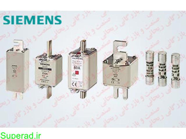 وارد کننده فیوز زیمنس Siemens Fuse