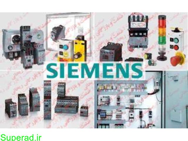 صنعت و بازرگانی ریحانی وارد کننده محصولات زیمنس