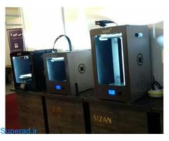 مشاوره خرید و آموزش کار با پرینترهای سه بعدی FDM