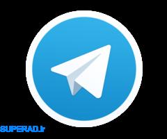 تبلیغ گروه تلگرام رایگان