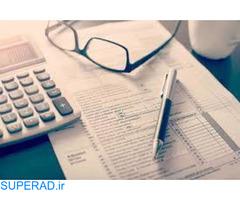 استخدام حسابدار مالیاتی