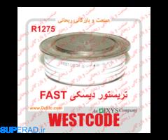 فروش تریستور R1275