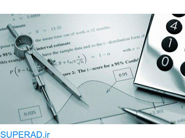 دعوت به همکاری کارشناس ارشد  و دکتری ریاضی