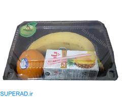 میوه فروشی اینترنتی