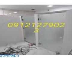 تعمیرات درب شیشه سکوریت 09121279023 در تهران