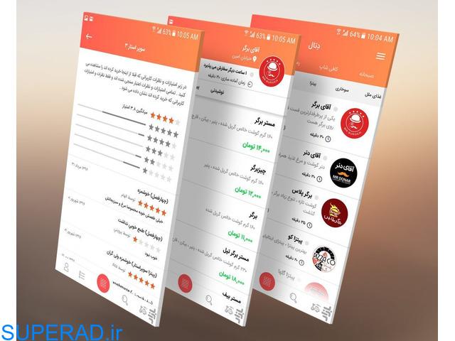 طراحی وبسایت و اپلیکیشن موبایل ارومیه و تهران