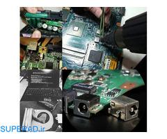 خدمات تخصصی انواع لپ تاپ وکامپیوتر  و شبکه