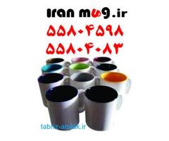 فروش عمده انو.اع لیوان سرامیکی سابلیمیشن سفید رنگی جادویی 09124935451ایران ماگ