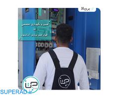تعمیر آسانسور 24 ساعته در تهران