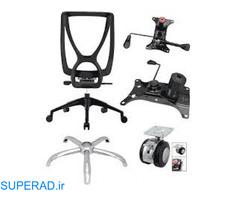 تعمیرات صندلی های (گردان -ثابت ) و مبلمان اداری