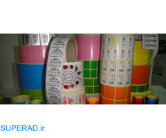 چاپ و نصب انواع استیکر، برچسب و لیبل