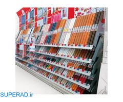 پخش و فروش عمده انواع برچسب - برچسب دودی شیشه