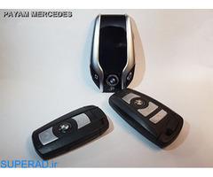 تعریف سوئیچ انواع خودروهای BMW