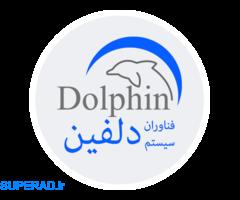 راهکار مدیریت نمایندگی خودرو دلفین