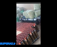 پخش ونصب انواع ایزوگام قیر گونی اسفالت به قیمت کارخانه با ۱۵سال ضمانت کارخانه