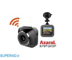 دوربین خودرو کوچک نامحسوس وای فای کد ۵۱۹