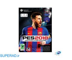بازی فوتبال PES 2018 پرنیان