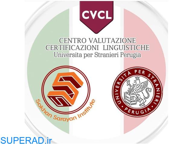 آموزشگاه زبان های خارجی و ایتالیایی و آموزش مکالمه زبان سخن سرایان