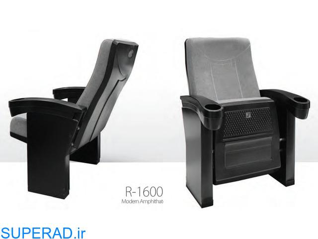 قیمت صندلی تاشو سینمایی رض کو مدل R-1600C