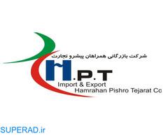 چارتر کشتی- ترخیص کالا- واردات و صادرات