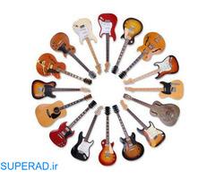 تدریس خصوصی گیتار در شرق تهران