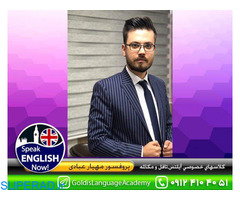 خصوصی زبان انگلیسی
