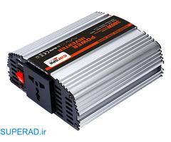 اینورتر کارسپا Carspa Inverter