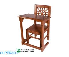 پارتیشن،کتابخانه،میز صندلی نماز چوبی سنتی گره چینی مشبک