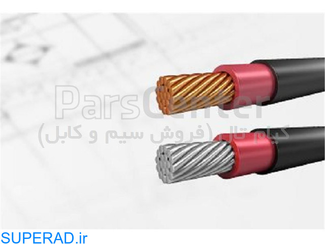 :: فروش انواع کابل های فشار قوی ، کابل افشان و نیمه افشان ، کابل فشار ضعیف و ...
