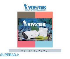 نمایندگی انحصاری Vivotek