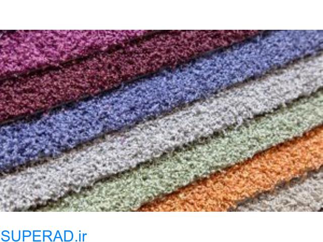 بهترین قالیشویی در مینی سیتی