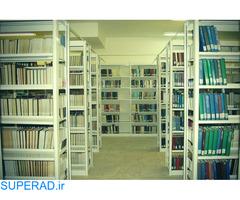 قفسه کتابخانه سینافرم تولید انواع قفسه فلزی