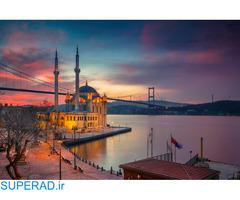 تور آفری استانبول