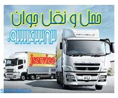 حمل و نقل یخچال داران شیراز