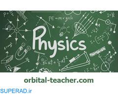 تدریس خصوصی درس فیزیک