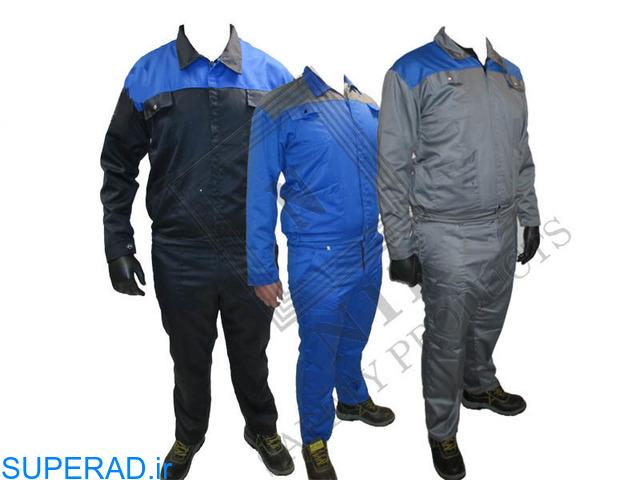 لباس کار، لباس کار ارزان، لباس کار یکبار مصرف، لباس کار دوتیکه