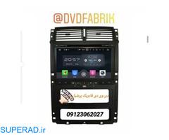 فروش مانیتور تصویری،پخش تصویری،پخش فابریکی و ضبط تصویری نصب رادار نقطه کور