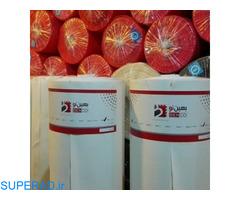 شرکت تولیدی صنعتی بهین نو (بنکو)