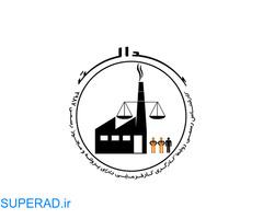وکیل تخصصی روابط کار- وکیل کارگر و کارفرما - وکیل متخصص اداره کار