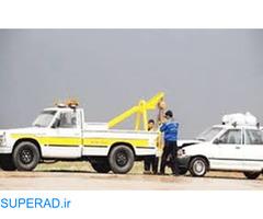 خدمات امدادخودرو در ارومیه