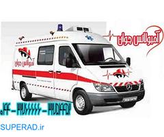 آمبولانس خصوصی تلفنی در ارومیه