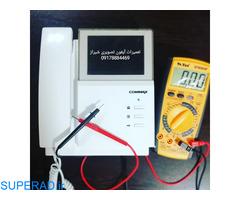 خدمات برق و الکترونیک