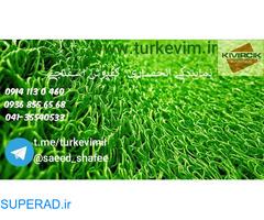 پخش عمده کفپوش و پادری اسفنجی محصول ترکیه