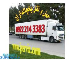 حمل و نقل یخچالداران تاکستان