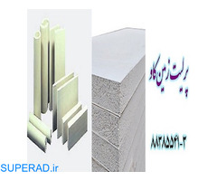 پرلیت و دیوارهای پرلیتی Perlite
